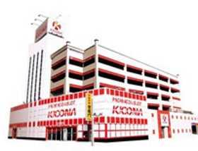 キコーナ東大阪店
