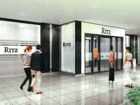 RITZ高槻店