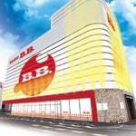 B.B.東雲店