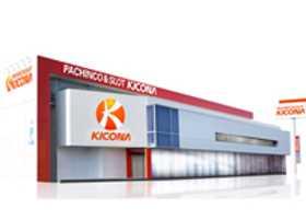 キコーナ姫路店