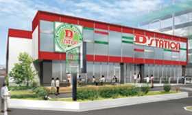 D'station八王子北野店