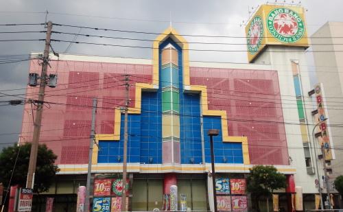 BANGBANG大村店