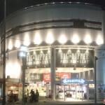 BIGディッパー京都駅前店