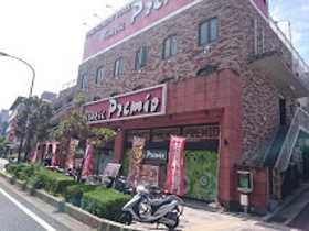 プレミオ岩屋店