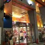プラザ新市街店