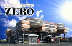 スロットタウン ZERO
