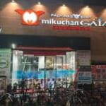 ミクちゃんガイア三宮店