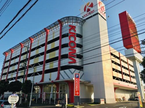 キコーナ松戸店