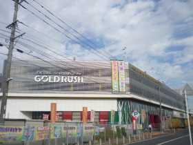 ゴールドラッシュ 本庄店