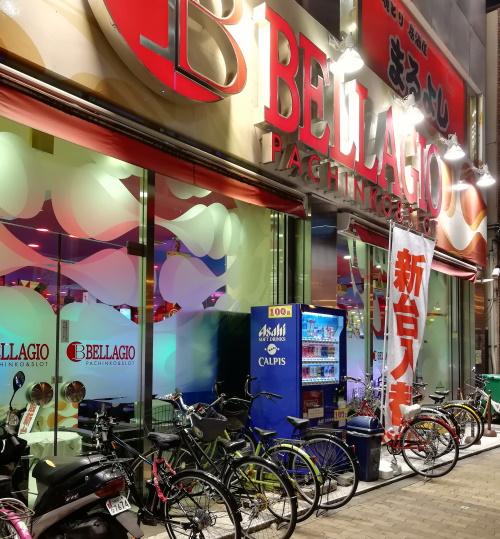 ベラジオ深江橋店