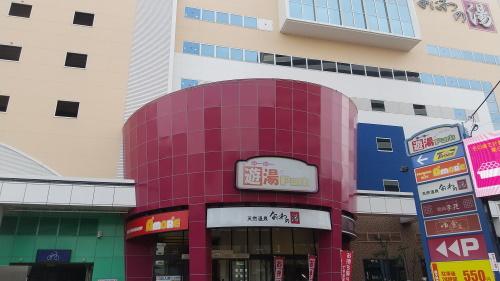 AMORE天神橋店