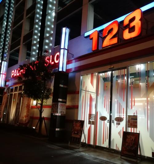 123緑橋店