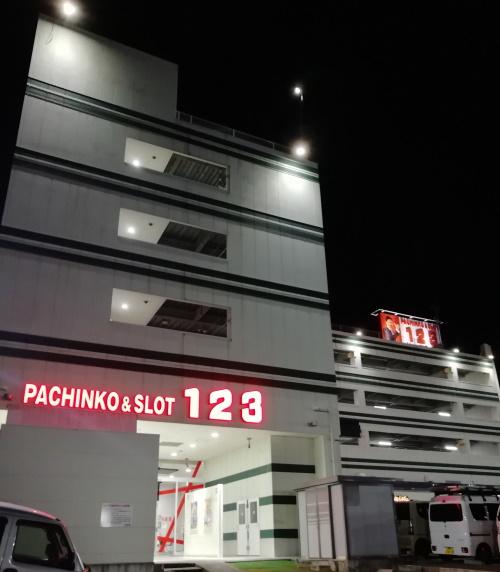 123摂津店