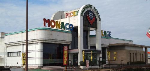 モナコパレス大塚店