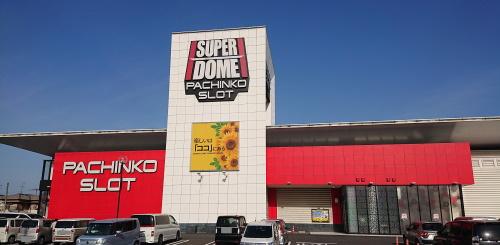 スーパードーム大和高田店