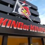 P.E.KING OF KINGS 大阪本店