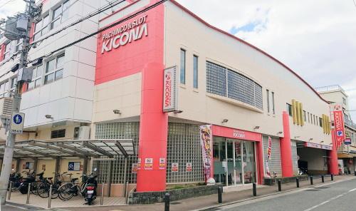 キコーナ青木店
