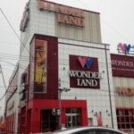 ワンダーランド鹿児島新栄店