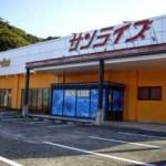 パチンコサンライズ大瀬戸店