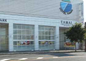 タマイセンター安芸店