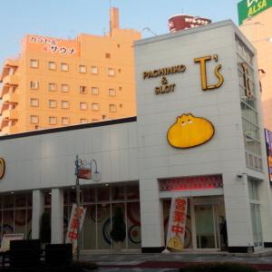 T's中央駅