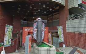 サンラッキ-不動前店