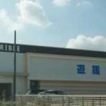 リブレ-遊援館