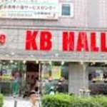 山科KBホール