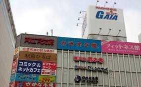 メガガイア広島駅前店