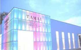 タマイセンター知寄町店