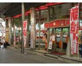 ダッシュ八幡店
