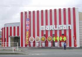 丸三三刀屋店