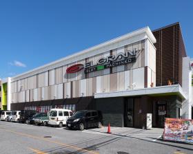 エルグラン大山店