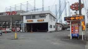 パチンコつる松橋店