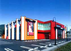 P-TOWN苅田店