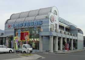 ラスベガス小豆島店