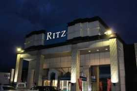 RITZ美祢店