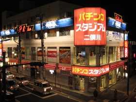 スタジアム 二俣川店