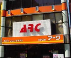 パチスロアーク新松戸店