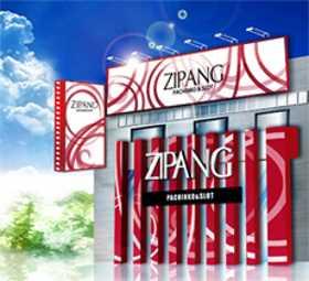 ZIPANG鶴見店