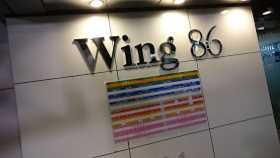 ウイング 86