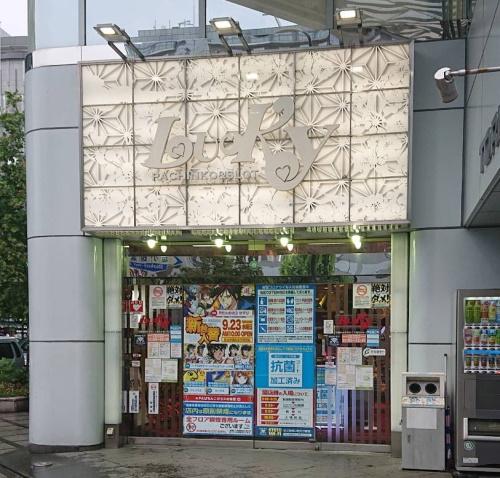 京都駅前ラッキー