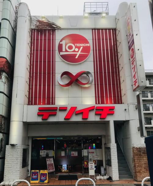 テンイチ∞新松戸店
