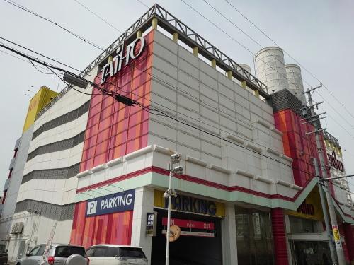 タイホウ豊国店