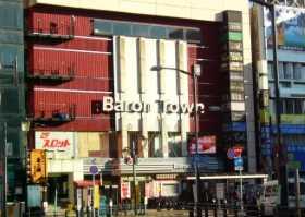 バロンタウン新松戸店