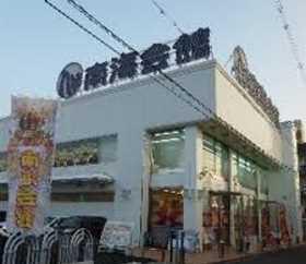南海会館 四条畷駅前店