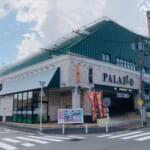 パラッツォ馬橋駅前店