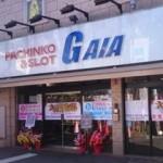 ガイア大倉山店