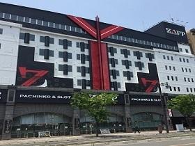 ZAPP 段原店