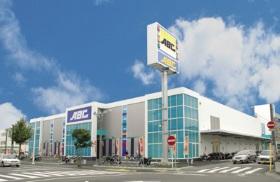 ABC静岡寿町店